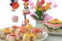 Hinamatsuri cuisine Chick