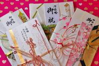 Wedding gift your gift envelopes Stock photo [2775691] Marriage