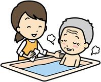 Bathing assistance [2775970] Bathing
