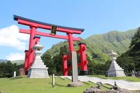 Torii of Yudonosan shrine Hongu Stock photo [2778727] Torii