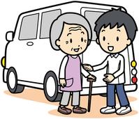 Care taxi [2779076] Care