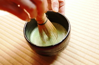 Matcha Stock photo [2780018] Matcha