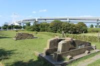 Battery trace of Odaiba park Stock photo [2782166] Odaiba