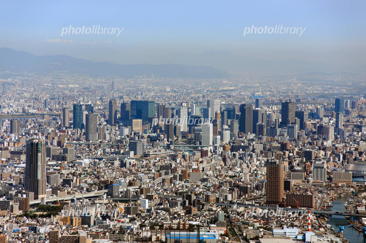 Aerial Umeda direction of building the city from Nakanoshima Osaka Photo