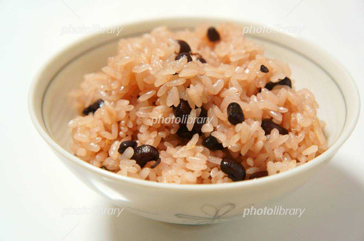 Ouchi in red rice Photo