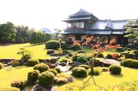 Iizuka old Ito Den'neEmon House Stock photo [2862673] Iizuka