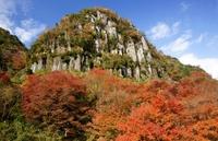 Autumn of depth Yabakei Stock photo [2863124] Of