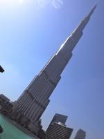 Burj Khalifa Stock photo [2865978] Burj