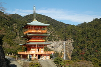 Waterfall of triple tower and Nachi Stock photo [2866095] World