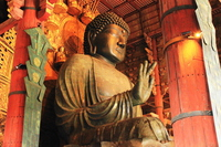 Todaiji Temple of Buddha Stock photo [2866173] Big