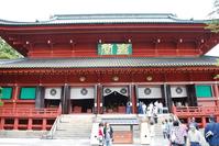 Nikkozanrin'noji-three Buddhist temple Stock photo [2866217] Sunlight