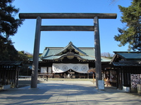 Yasukuni Shrine inner gate Torii Stock photo [2866412] Yasukuni
