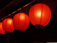 Red lantern Stock photo [2867923] Lantern
