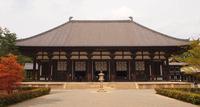 Nara Toshodaiji Kondo Stock photo [2869470] Toshodaiji