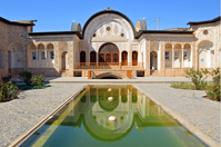Of Kashan Hanei~e-Tabatabai Stock photo [2870954] Hanei~e-Tabatabai