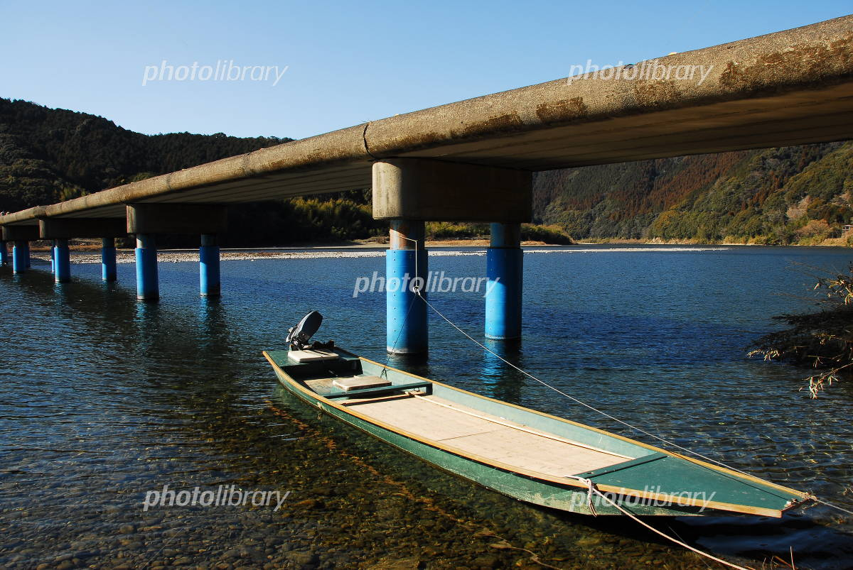 Sada Low water crossing Photo