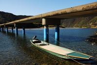 Sada Low water crossing Stock photo [2943416] Shimanto