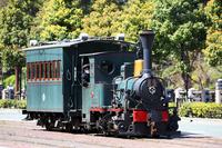 Botchan train Iyo Railway Stock photo [2944175] Botchan
