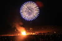 Nara Wakakusayama mountain firing Stock photo [2944955] Fireworks