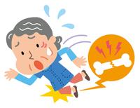 Falling fracture leg elderly illustrations [3028518] Falling