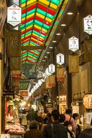 Nishiki market Stock photo [3029913] Kyoto