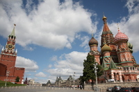 Red Square Stock photo [3033542] Russia