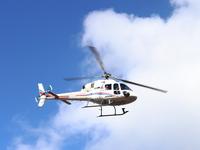 White helicopter Stock photo [3036348] Heli