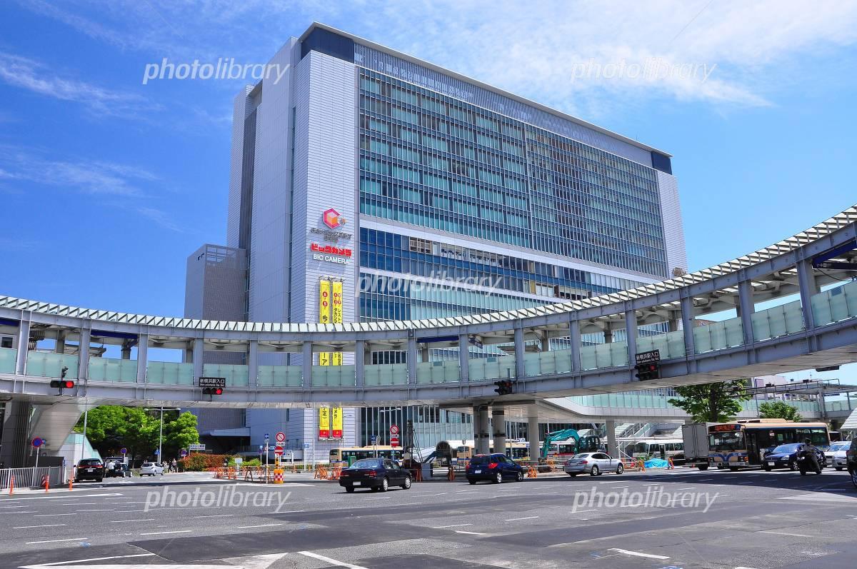 Shin-Yokohama Station intersection Photo