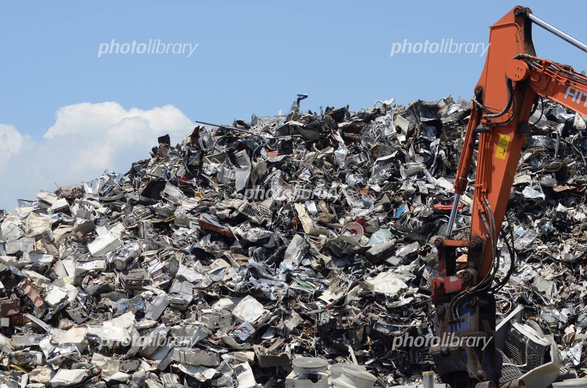 Waste Photo