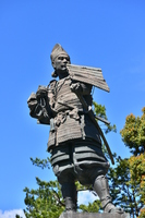 Oda Nobunaga Oyake-zo Stock photo [3119925] Bronze