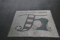 Tile Stock photo [3122702] Tile