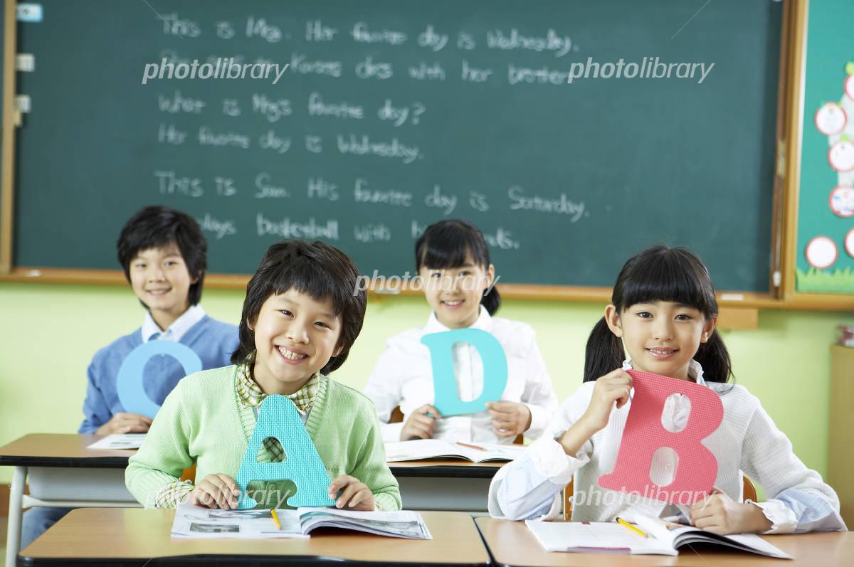 Primary school children Photo