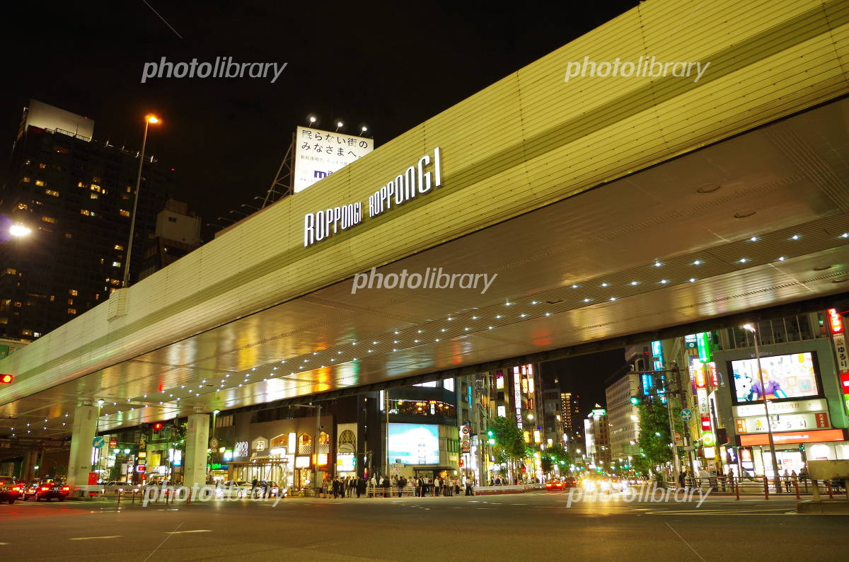 Night of Roppongi intersection Photo