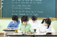 Primary school children Stock photo [3216666] People