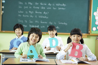Primary school children Stock photo [3216675] People
