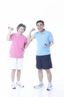Elderly Stock photo [3217002] People