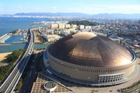 Fukuoka Dome Stock photo [3217517] Fukuoka