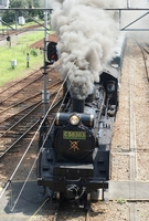 To run by issuing the smoke C58 363 Stock photo [3221084] SL