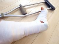 Injured leg Stock photo [3224508] Injury
