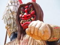 Oga Namahage Stock photo [3228060] Akita