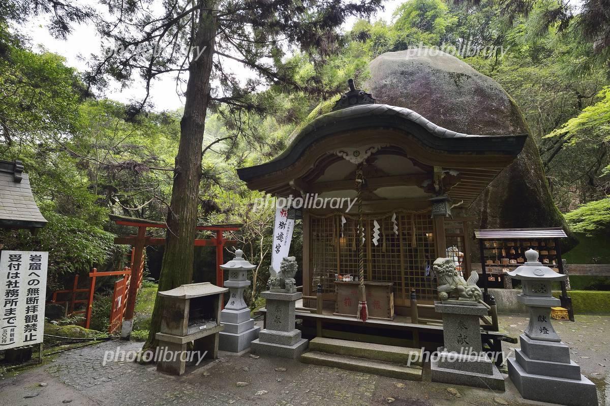 Iwafune shrine hewn Tour Photo
