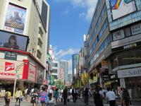 Pedestrian 60 ways Ikebukuro Sunshine Stock photo [3325863] Ikebukuro
