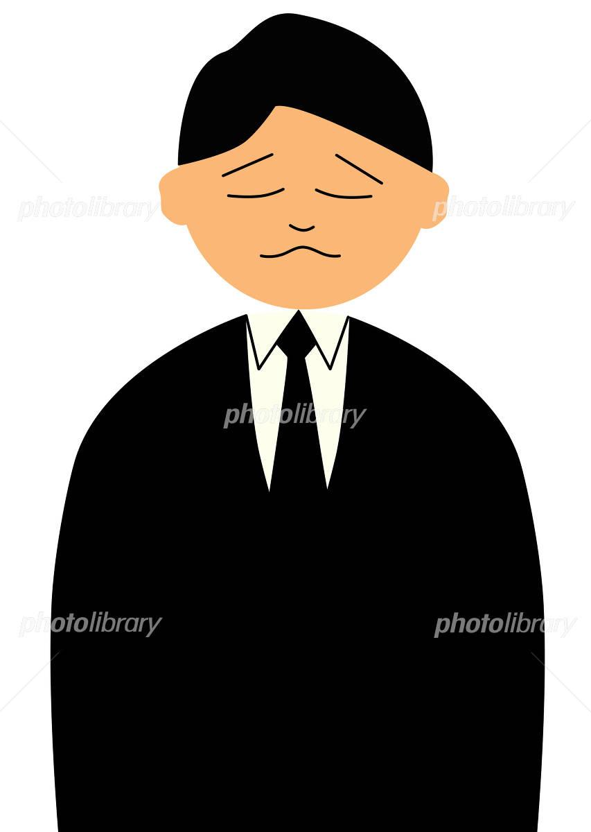 悲しい顔をした男性のイラスト イラスト素材 3401231 フォトライブ