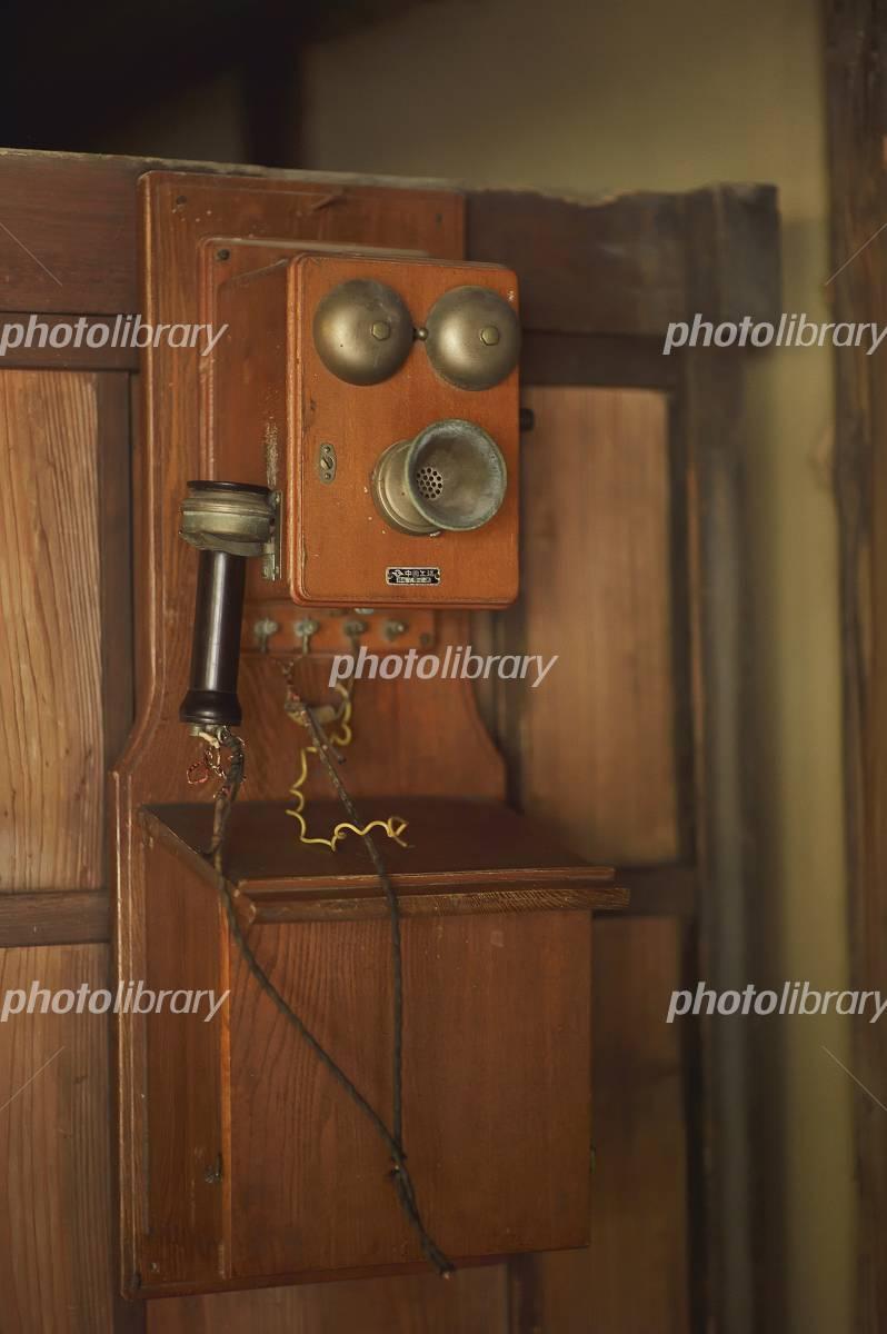 古い電話機 写真素材 [ 3411821 ] - フォトライブラリー photolibrary