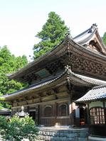 Temple Fukui Stock photo [3410015] Buddhist