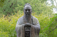 Confucius image Stock photo [3414338] Confucius