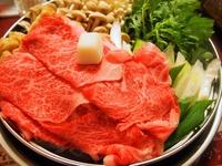 Sukiyaki ingredients Stock photo [3416577] Sukiyaki