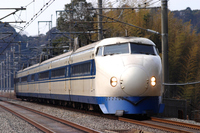 Shinkansen 0 system (JR West version) Stock photo [3417873] Bullet