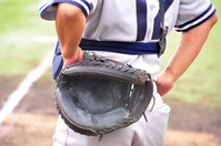Catcher Stock photo [3419001] Baseball