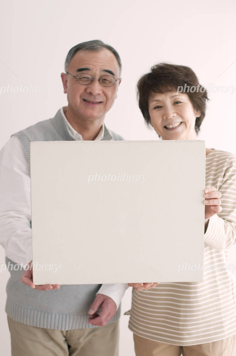 The smile has a message board senior couple Photo